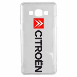 Чохол для Samsung A5 2015 Citroën Logo
