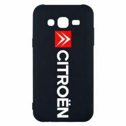 Чохол для Samsung J5 2015 Citroën Logo