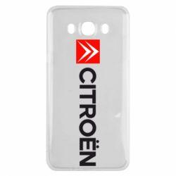 Чохол для Samsung J7 2016 Citroën Logo