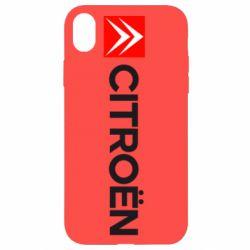 Чохол для iPhone XR Citroën Logo