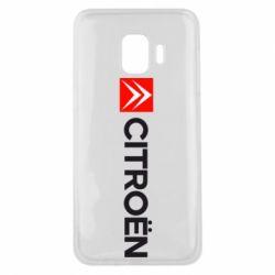 Чохол для Samsung J2 Core Citroën Logo