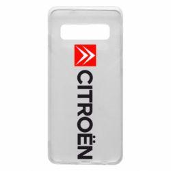 Чохол для Samsung S10 Citroën Logo
