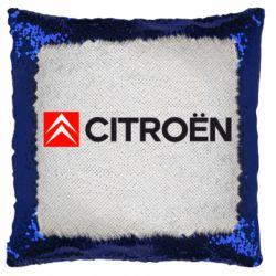 Подушка-хамелеон Citroën Logo