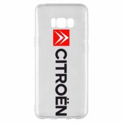 Чохол для Samsung S8+ Citroën Logo