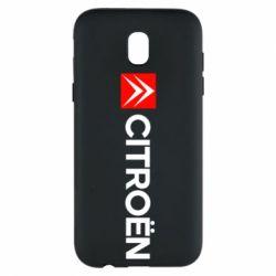 Чохол для Samsung J5 2017 Citroën Logo
