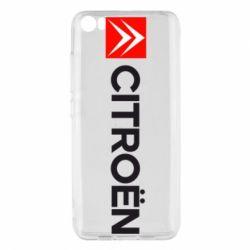 Чохол для Xiaomi Mi5/Mi5 Pro Citroën Logo