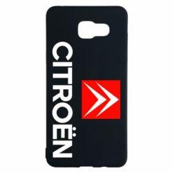 Чехол для Samsung A5 2016 Citroën Small