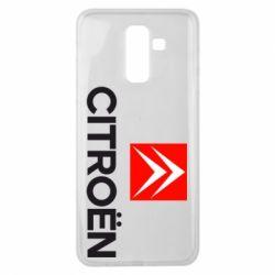Чехол для Samsung J8 2018 Citroën Small