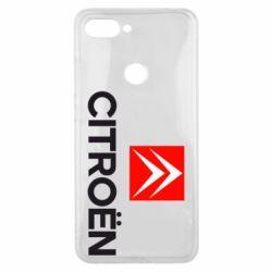 Чехол для Xiaomi Mi8 Lite Citroën Small