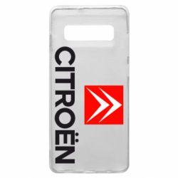 Чехол для Samsung S10+ Citroën Small
