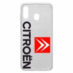 Чехол для Samsung A30 Citroën Small