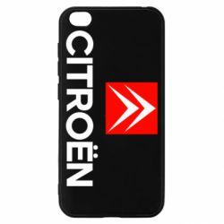 Чохол для Xiaomi Redmi Go Citroë\