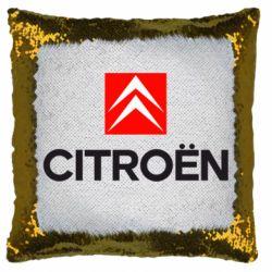 Подушка-хамелеон Citroën Small