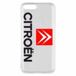 Чехол для Xiaomi Mi6 Citroën Small