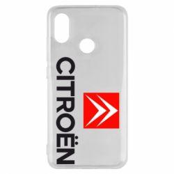 Чехол для Xiaomi Mi8 Citroën Small