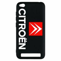 Чохол для Xiaomi Redmi 5a Citroë\