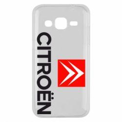 Чехол для Samsung J2 2015 CITROEN 2