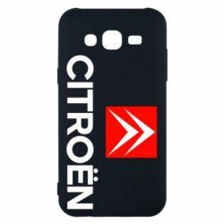 Чехол для Samsung J5 2015 CITROEN 2