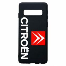 Чехол для Samsung S10 CITROEN 2