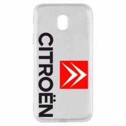 Чехол для Samsung J3 2017 CITROEN 2