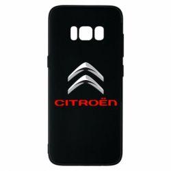 Чехол для Samsung S8 Citroen лого