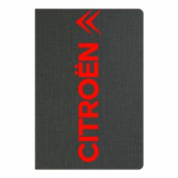 Блокнот А5 Citroen Vert