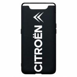Чехол для Samsung A80 Citroen Vert