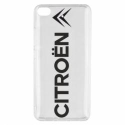 Чехол для Xiaomi Mi 5s Citroen Vert
