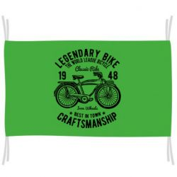 Прапор Classic Bicycle
