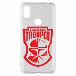 Чехол для Xiaomi Redmi S2 Clone Trooper