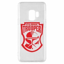 Чехол для Samsung S9 Clone Trooper