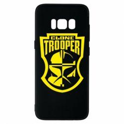Чехол для Samsung S8 Clone Trooper