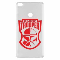 Чехол для Xiaomi Mi Max 2 Clone Trooper