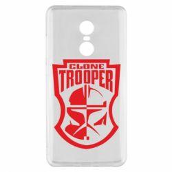Чехол для Xiaomi Redmi Note 4x Clone Trooper