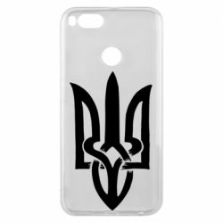 Чехол для Xiaomi Mi A1 Coat of arms of Ukraine torn inside