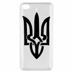 Чехол для Xiaomi Mi 5s Coat of arms of Ukraine torn inside