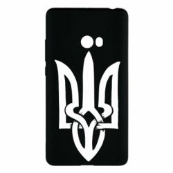 Чехол для Xiaomi Mi Note 2 Coat of arms of Ukraine torn inside