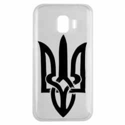 Чехол для Samsung J2 2018 Coat of arms of Ukraine torn inside