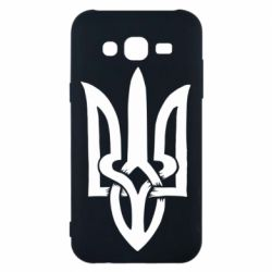 Чехол для Samsung J5 2015 Coat of arms of Ukraine torn inside