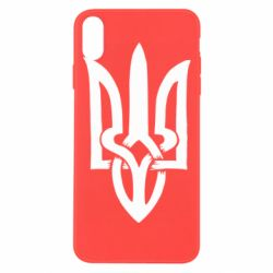 Чехол для iPhone Xs Max Coat of arms of Ukraine torn inside