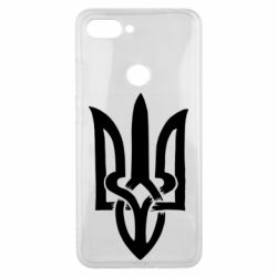 Чехол для Xiaomi Mi8 Lite Coat of arms of Ukraine torn inside