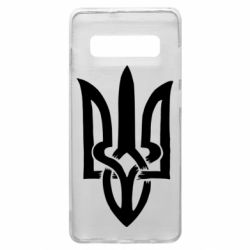 Чехол для Samsung S10+ Coat of arms of Ukraine torn inside