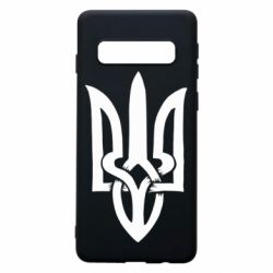 Чехол для Samsung S10 Coat of arms of Ukraine torn inside