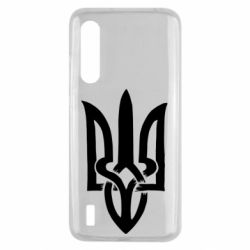Чехол для Xiaomi Mi9 Lite Coat of arms of Ukraine torn inside