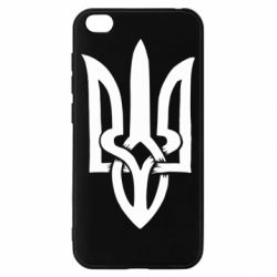 Чехол для Xiaomi Redmi Go Coat of arms of Ukraine torn inside