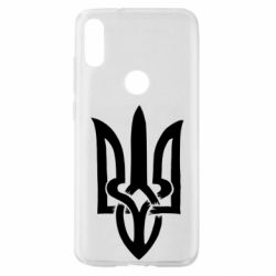 Чехол для Xiaomi Mi Play Coat of arms of Ukraine torn inside