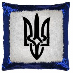 Подушка-хамелеон Coat of arms of Ukraine torn inside