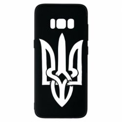 Чехол для Samsung S8 Coat of arms of Ukraine torn inside