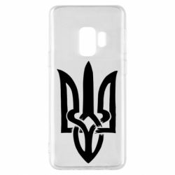 Чехол для Samsung S9 Coat of arms of Ukraine torn inside