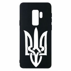 Чехол для Samsung S9+ Coat of arms of Ukraine torn inside
